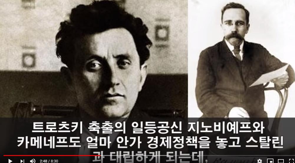 21.png 쏘시오+싸이코패스가 권력을 잡을 시 인류에 끼치는 영향...ㄷㄷㄷ.jpg