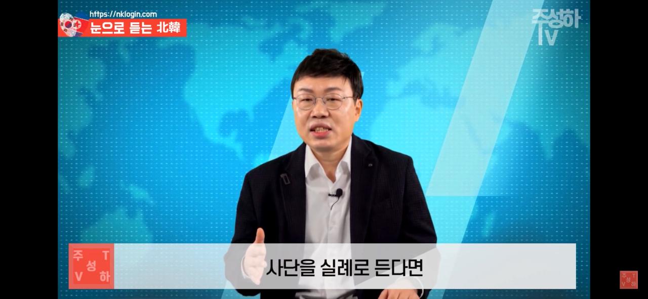 IMG_2030.PNG 북한이 지금까지 쿠데타를 일으키지 못한 이유