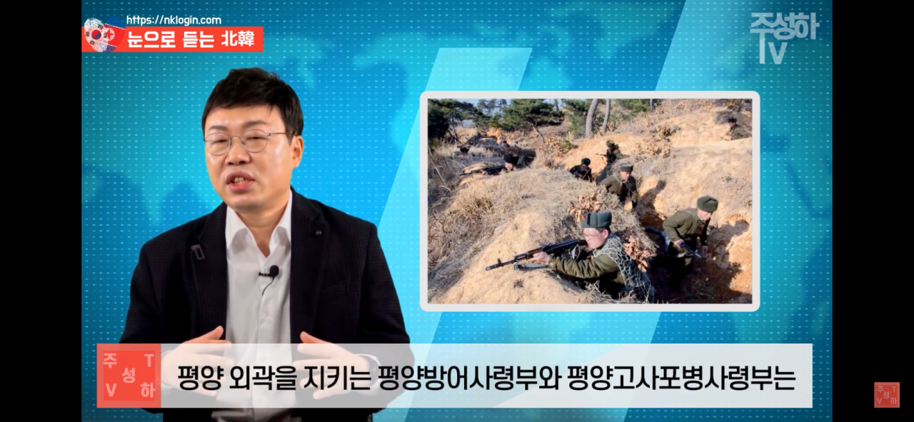 IMG_2062.PNG 북한이 지금까지 쿠데타를 일으키지 못한 이유