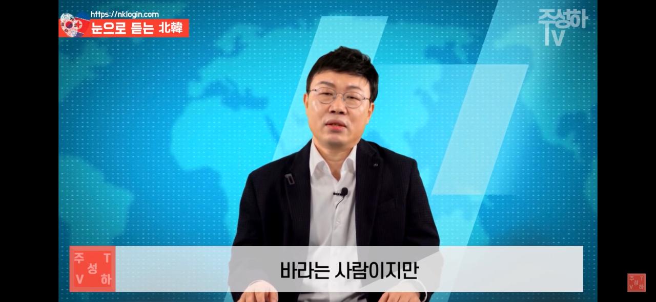 IMG_2017.PNG 북한이 지금까지 쿠데타를 일으키지 못한 이유