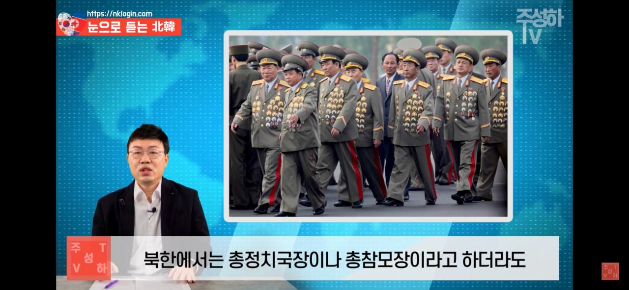 IMG_2052.PNG 북한이 지금까지 쿠데타를 일으키지 못한 이유