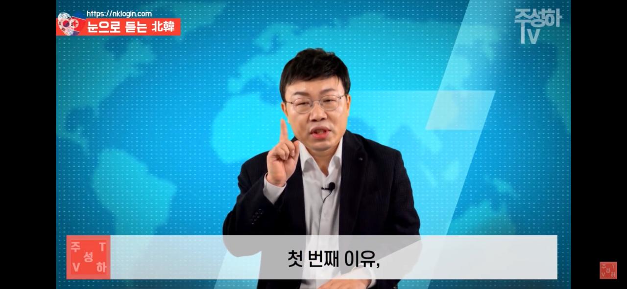 IMG_2021.PNG 북한이 지금까지 쿠데타를 일으키지 못한 이유