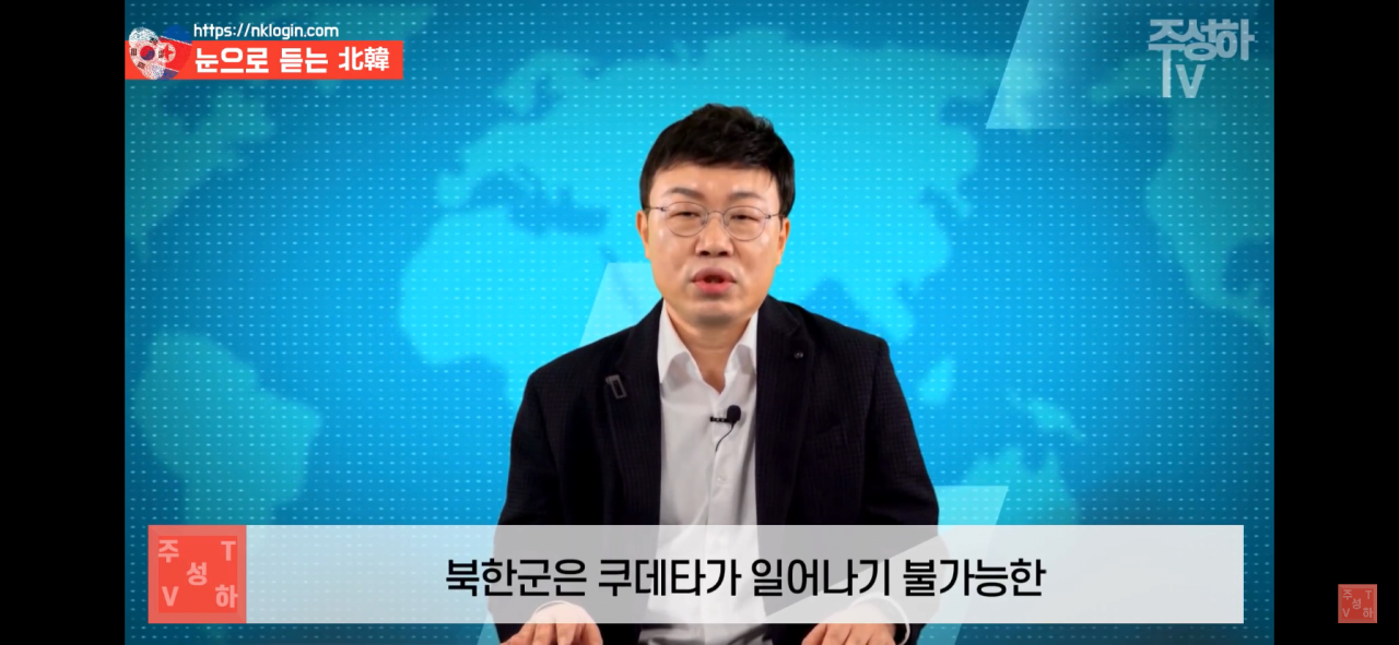 IMG_2019.PNG 북한이 지금까지 쿠데타를 일으키지 못한 이유