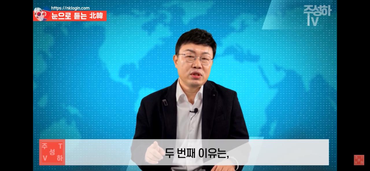 IMG_2056.PNG 북한이 지금까지 쿠데타를 일으키지 못한 이유