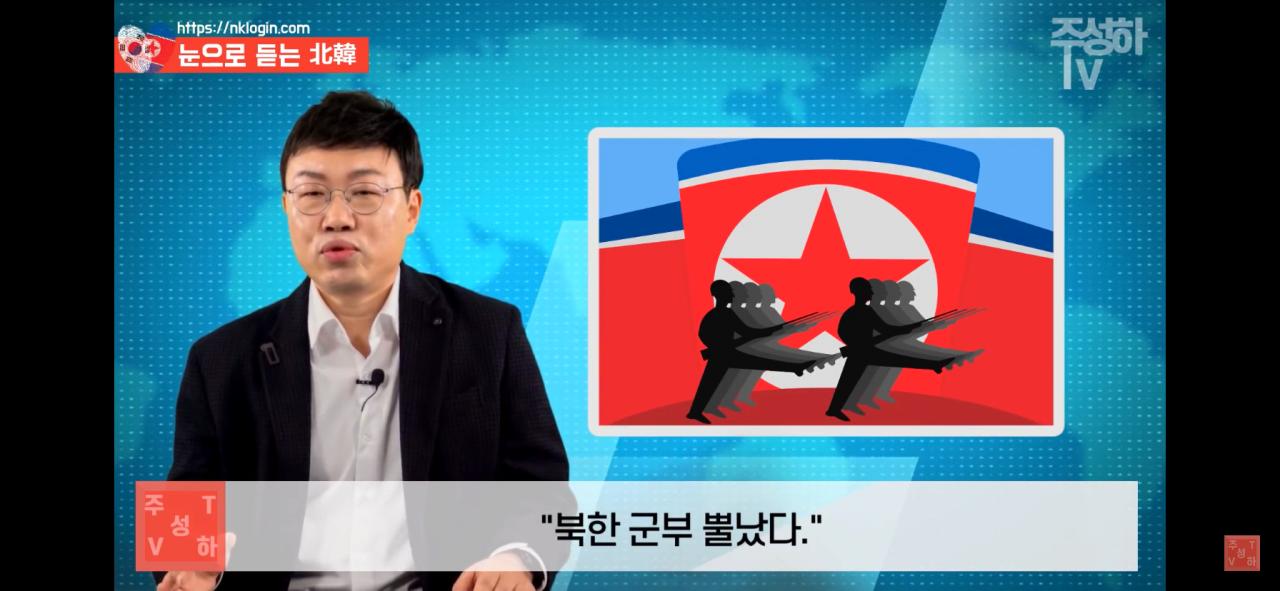 IMG_2007.PNG 북한이 지금까지 쿠데타를 일으키지 못한 이유