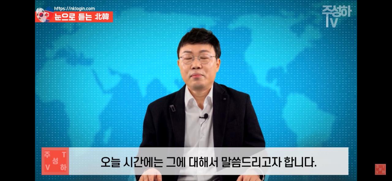 IMG_2002.PNG 북한이 지금까지 쿠데타를 일으키지 못한 이유