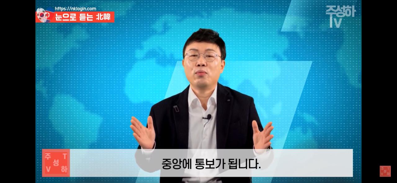IMG_2048.PNG 북한이 지금까지 쿠데타를 일으키지 못한 이유