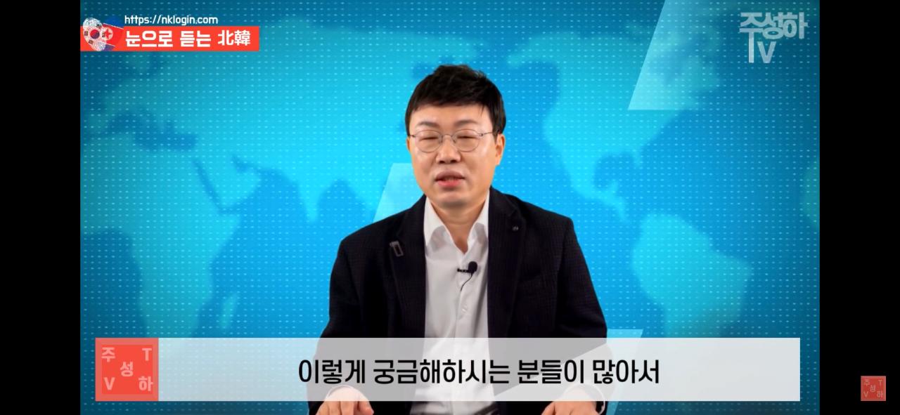 IMG_2001.PNG 북한이 지금까지 쿠데타를 일으키지 못한 이유