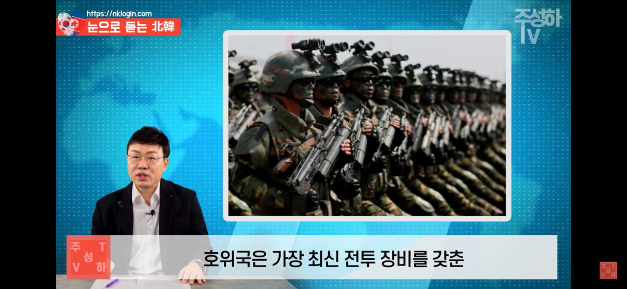 IMG_2068.PNG 북한이 지금까지 쿠데타를 일으키지 못한 이유