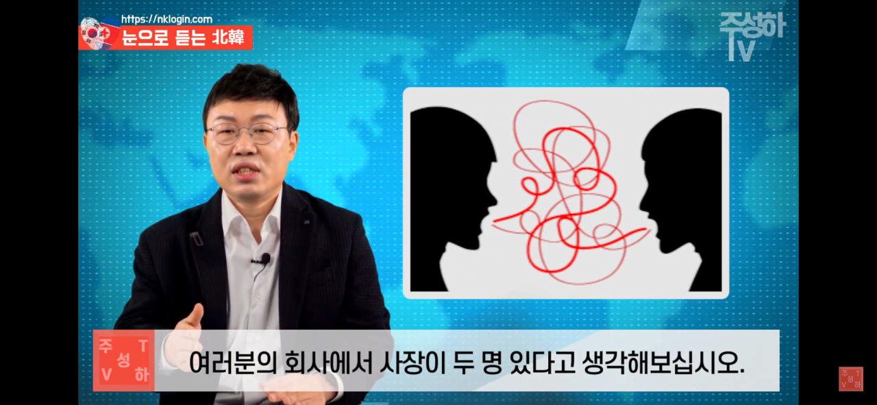 IMG_2038.PNG 북한이 지금까지 쿠데타를 일으키지 못한 이유