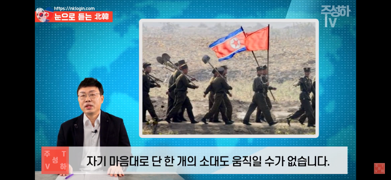 IMG_2053.PNG 북한이 지금까지 쿠데타를 일으키지 못한 이유