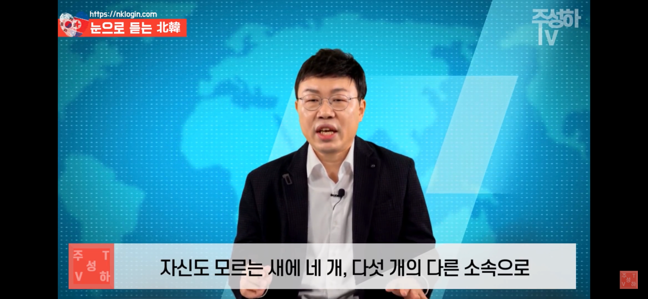 IMG_2047.PNG 북한이 지금까지 쿠데타를 일으키지 못한 이유
