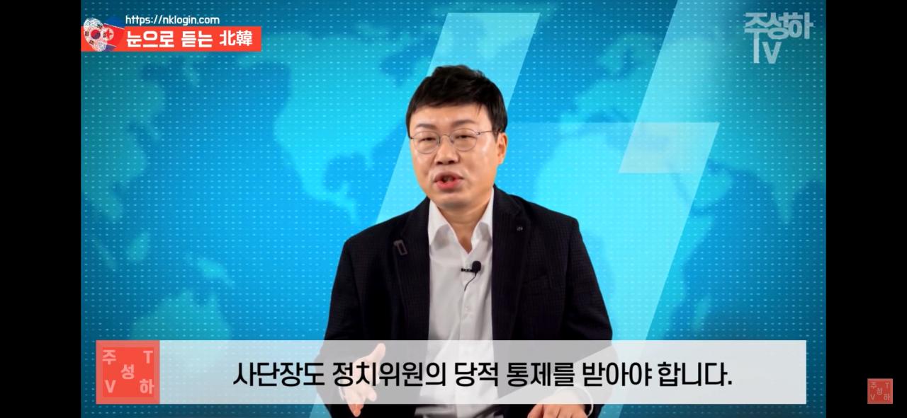 IMG_2031.PNG 북한이 지금까지 쿠데타를 일으키지 못한 이유