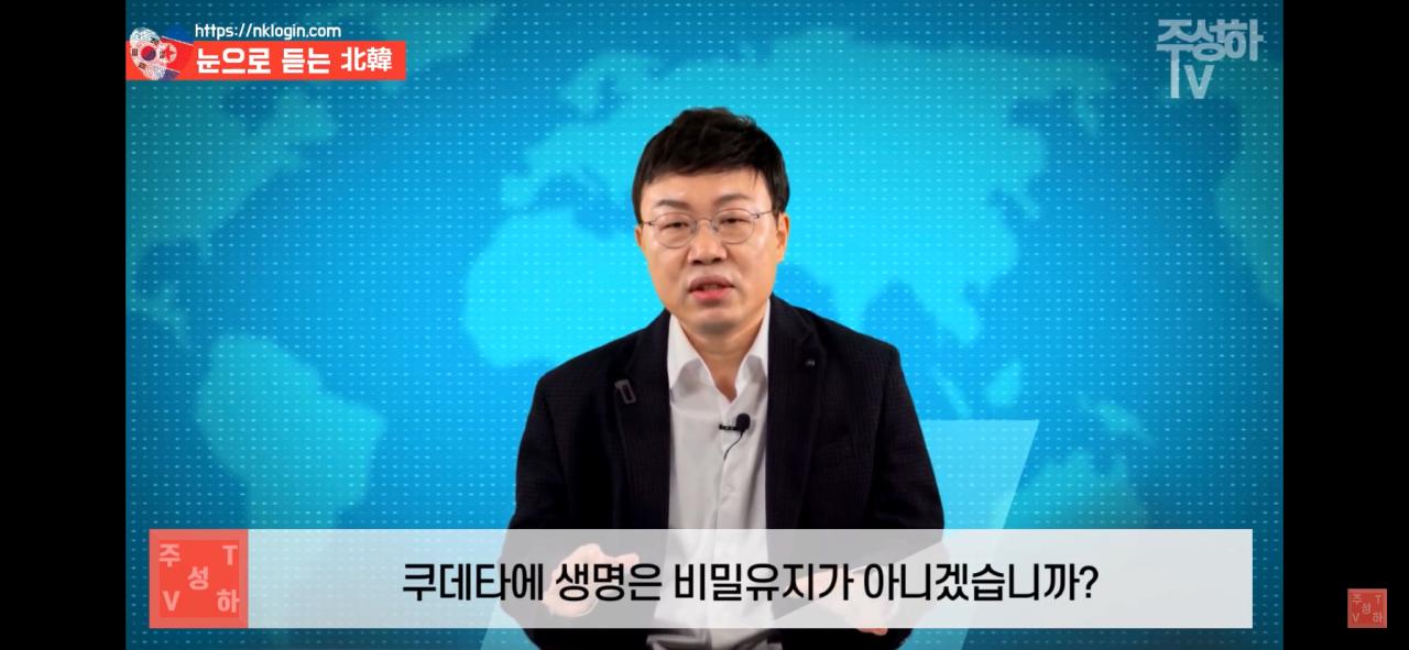 IMG_2049.PNG 북한이 지금까지 쿠데타를 일으키지 못한 이유