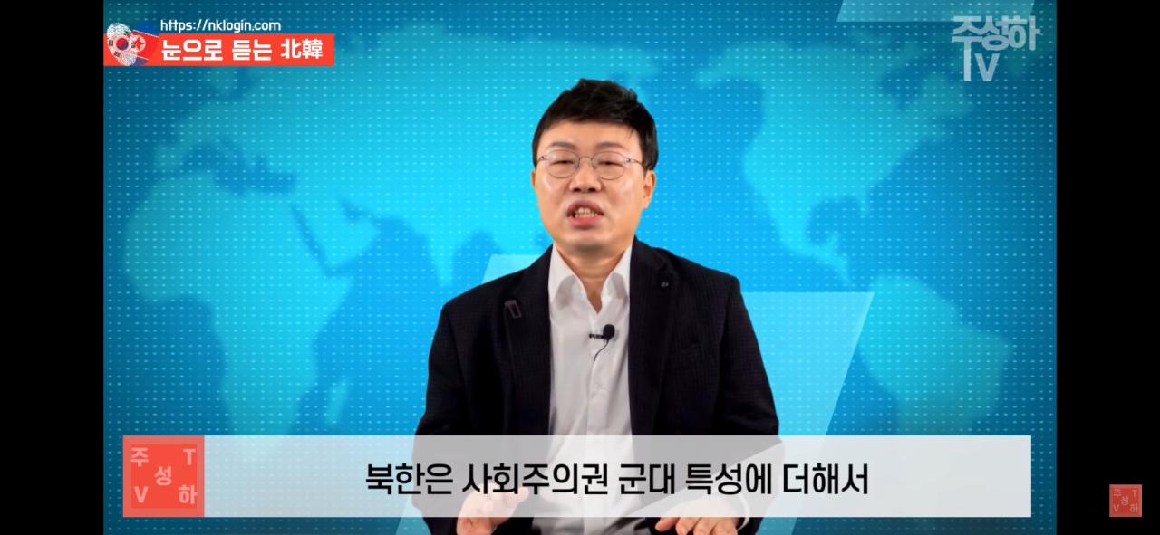 IMG_2041.PNG 북한이 지금까지 쿠데타를 일으키지 못한 이유