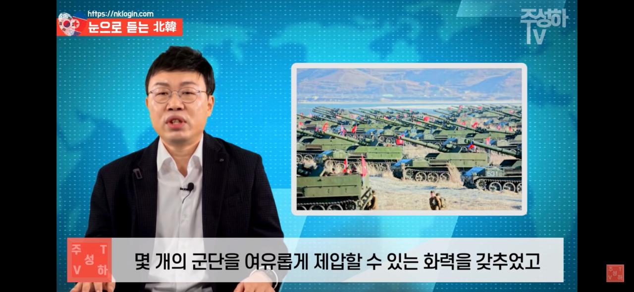 IMG_2063.PNG 북한이 지금까지 쿠데타를 일으키지 못한 이유