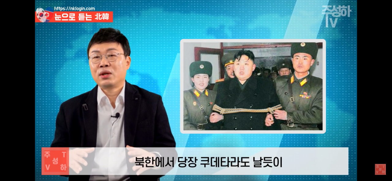 IMG_2005.PNG 북한이 지금까지 쿠데타를 일으키지 못한 이유