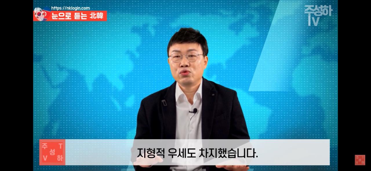 IMG_2064.PNG 북한이 지금까지 쿠데타를 일으키지 못한 이유