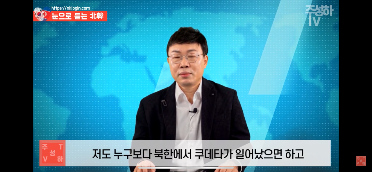 IMG_2016.PNG 북한이 지금까지 쿠데타를 일으키지 못한 이유