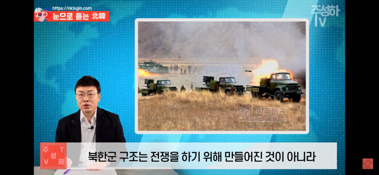 IMG_2022.PNG 북한이 지금까지 쿠데타를 일으키지 못한 이유