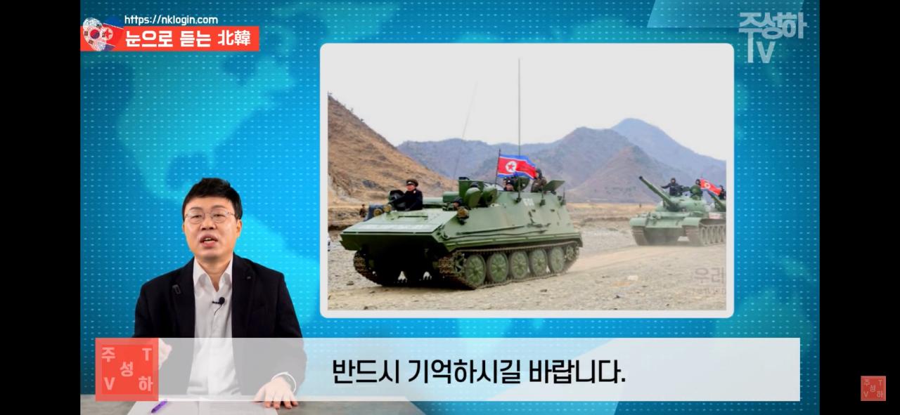 IMG_2024.PNG 북한이 지금까지 쿠데타를 일으키지 못한 이유