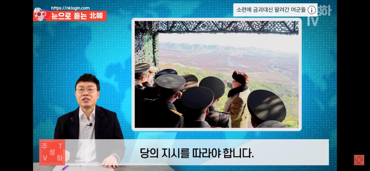 IMG_2028.PNG 북한이 지금까지 쿠데타를 일으키지 못한 이유