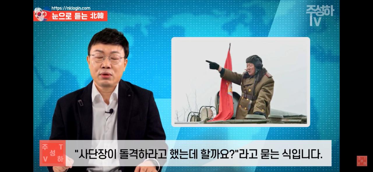 IMG_2036.PNG 북한이 지금까지 쿠데타를 일으키지 못한 이유