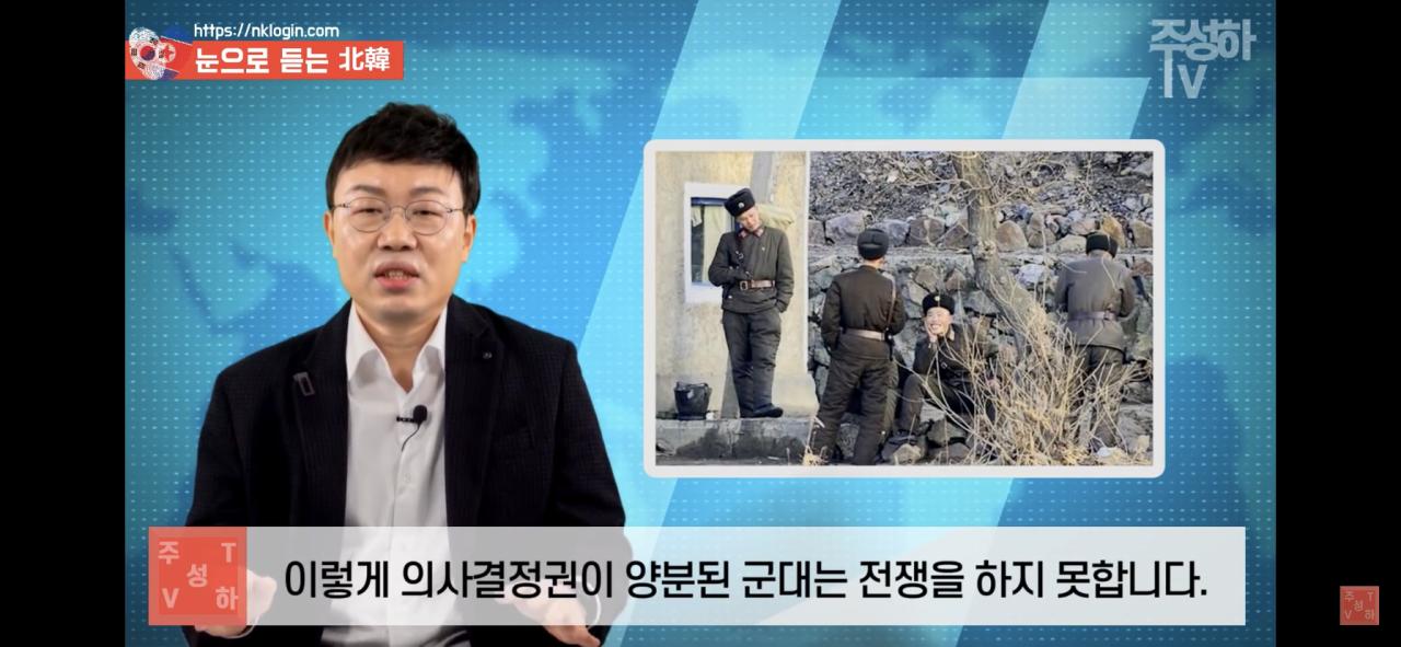 IMG_2037.PNG 북한이 지금까지 쿠데타를 일으키지 못한 이유