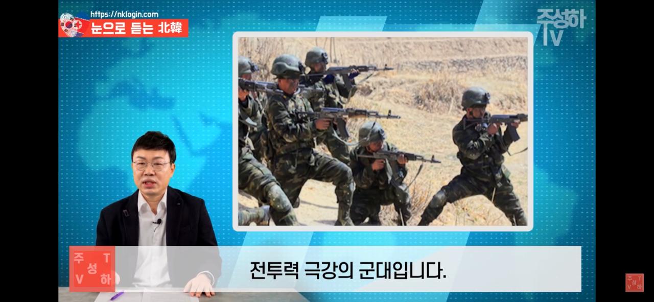 IMG_2069.PNG 북한이 지금까지 쿠데타를 일으키지 못한 이유