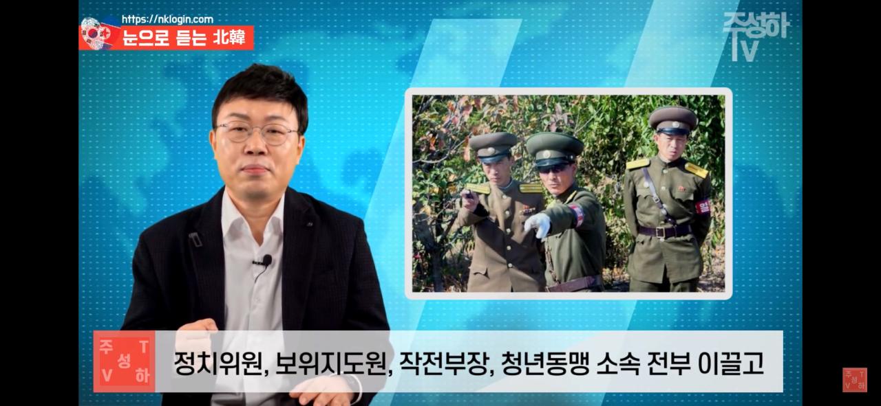 IMG_2059.PNG 북한이 지금까지 쿠데타를 일으키지 못한 이유