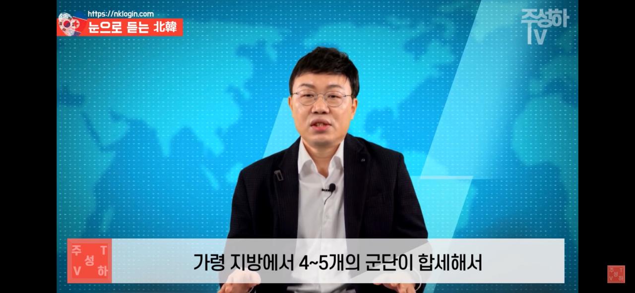 IMG_2065.PNG 북한이 지금까지 쿠데타를 일으키지 못한 이유