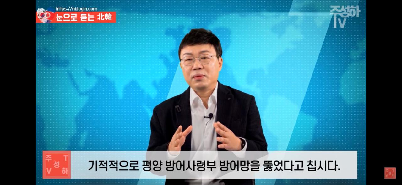 IMG_2066.PNG 북한이 지금까지 쿠데타를 일으키지 못한 이유