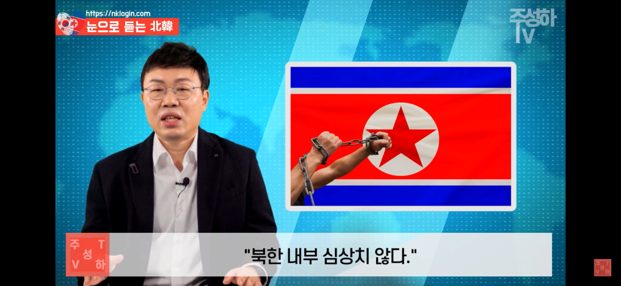 IMG_2006.PNG 북한이 지금까지 쿠데타를 일으키지 못한 이유
