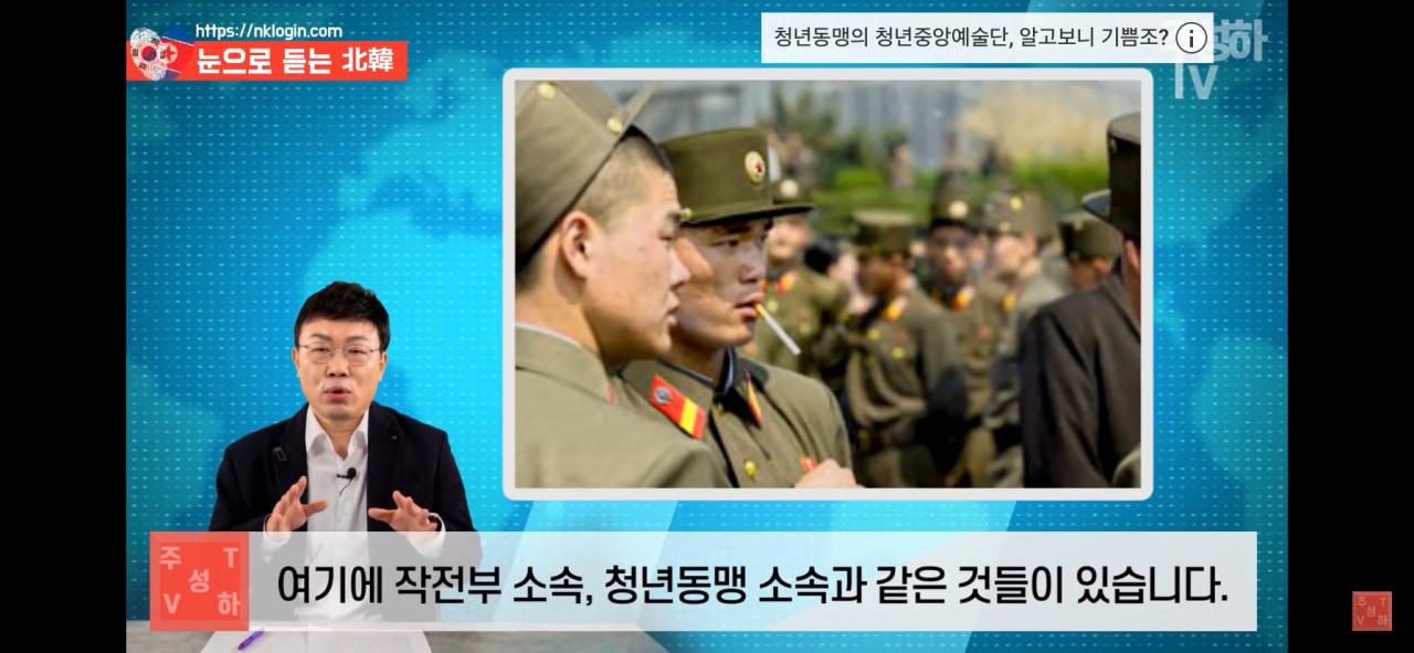 IMG_2045.PNG 북한이 지금까지 쿠데타를 일으키지 못한 이유