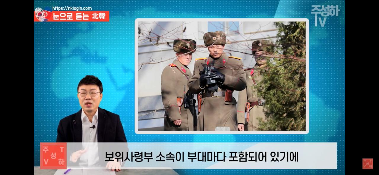 IMG_2042.PNG 북한이 지금까지 쿠데타를 일으키지 못한 이유