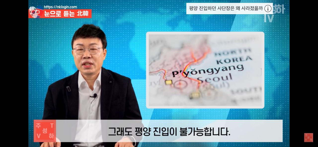 IMG_2061.PNG 북한이 지금까지 쿠데타를 일으키지 못한 이유