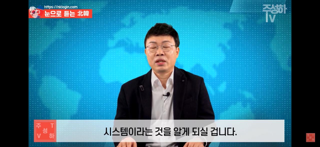 IMG_2020.PNG 북한이 지금까지 쿠데타를 일으키지 못한 이유