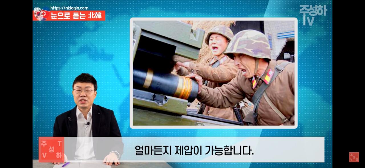 IMG_2071.PNG 북한이 지금까지 쿠데타를 일으키지 못한 이유