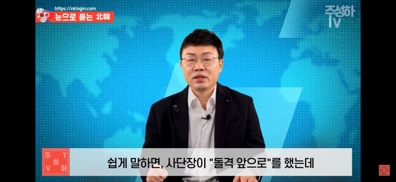 IMG_2034.PNG 북한이 지금까지 쿠데타를 일으키지 못한 이유