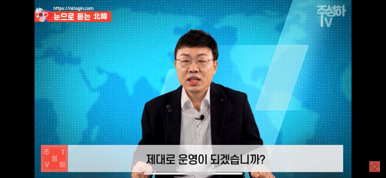 IMG_2039.PNG 북한이 지금까지 쿠데타를 일으키지 못한 이유