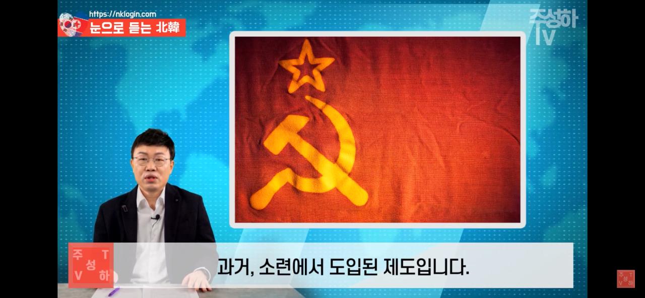 IMG_2026.PNG 북한이 지금까지 쿠데타를 일으키지 못한 이유