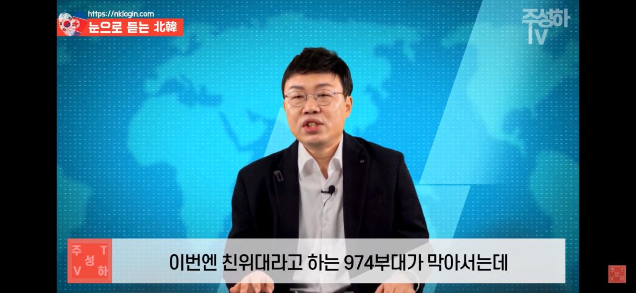 IMG_2073.PNG 북한이 지금까지 쿠데타를 일으키지 못한 이유