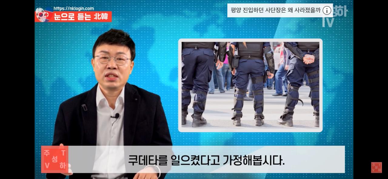 IMG_2060.PNG 북한이 지금까지 쿠데타를 일으키지 못한 이유