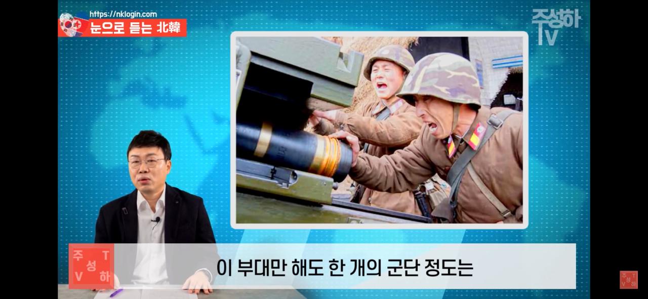 IMG_2070.PNG 북한이 지금까지 쿠데타를 일으키지 못한 이유