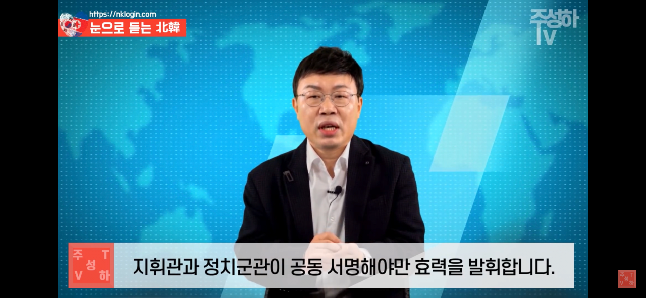 IMG_2033.PNG 북한이 지금까지 쿠데타를 일으키지 못한 이유