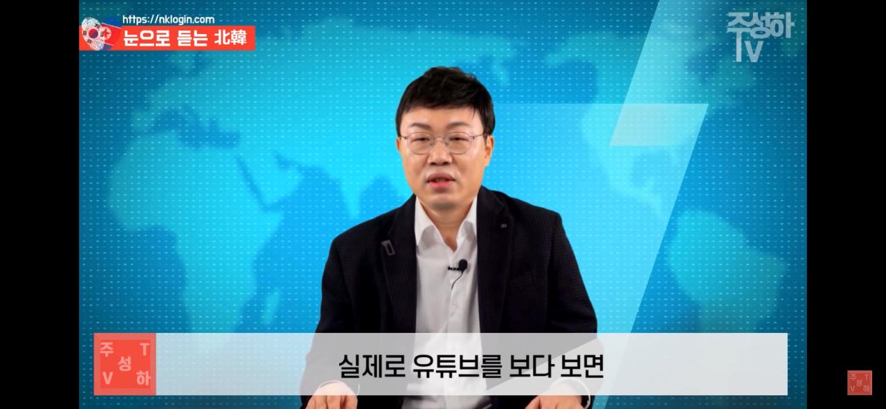 IMG_2004.PNG 북한이 지금까지 쿠데타를 일으키지 못한 이유