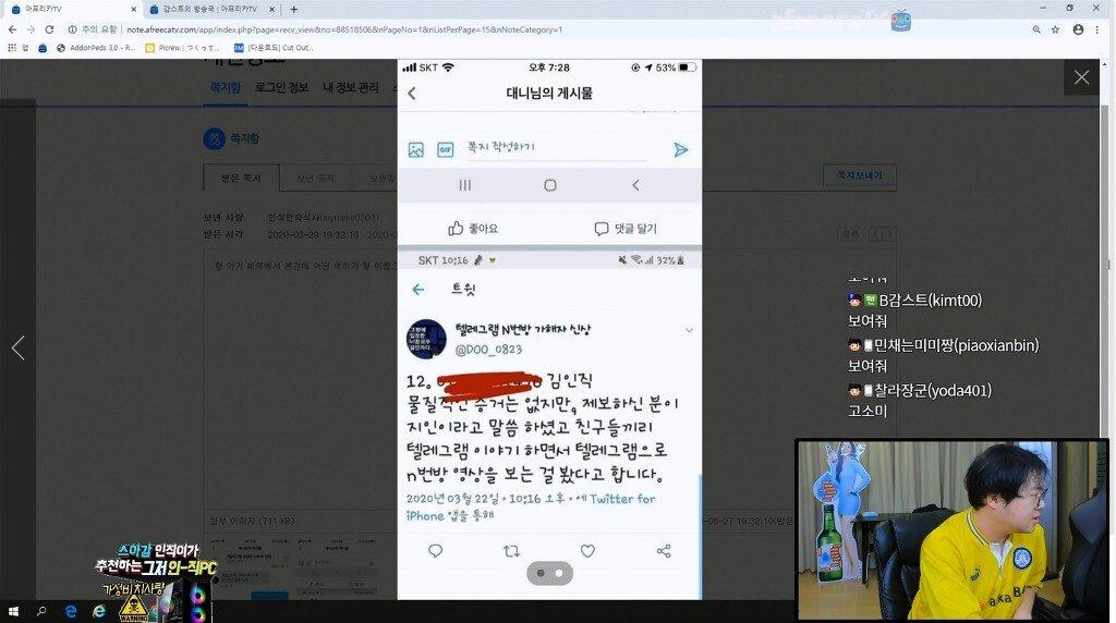 g.jpg 오늘 방송 켜자마자 고소 선언한 BJ 감스트