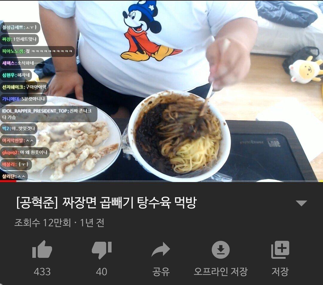 공혁준 빡죠시 동거 다이어트 보고서 많은걸 느낌 - 건강/아싸 ...