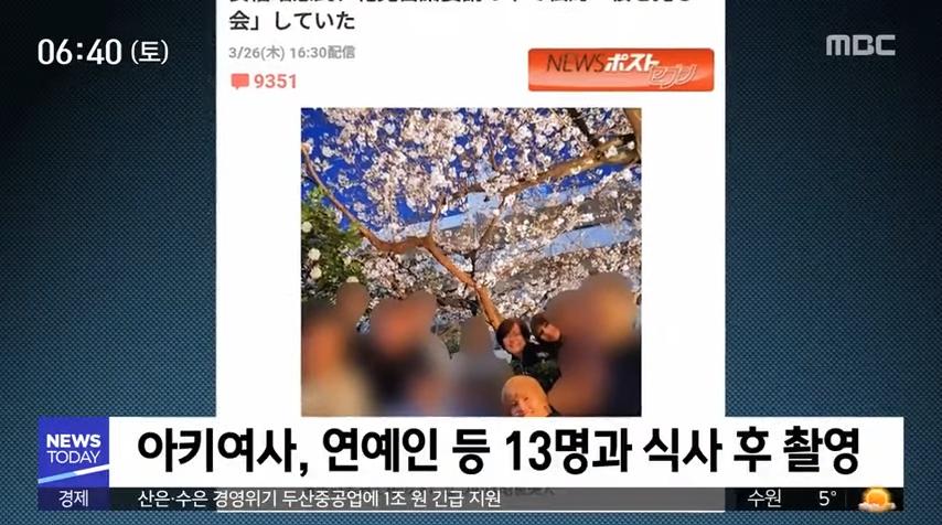 158548662662334.png 아베 부인 벚꽃놀이 논란