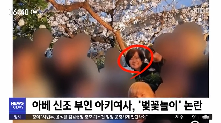 158548662510782.png 아베 부인 벚꽃놀이 논란